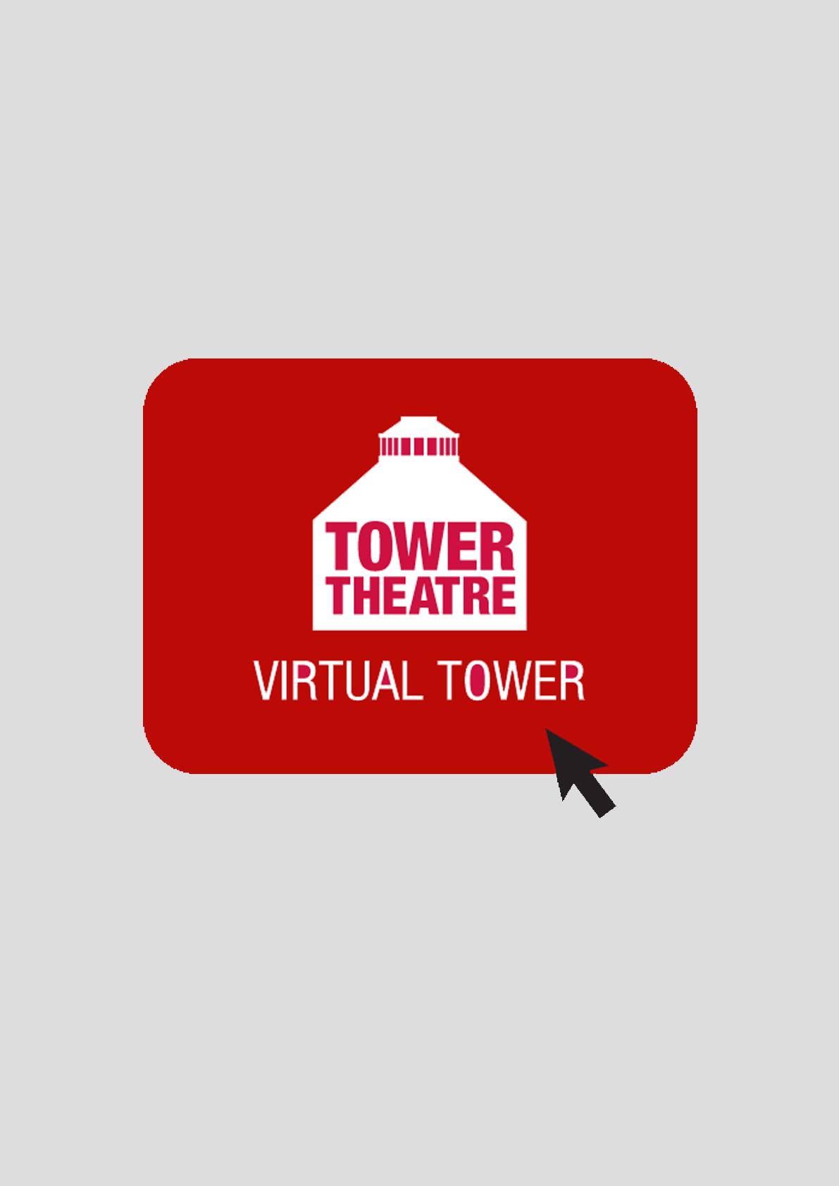 Virtual Tower